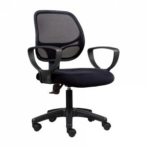 Mua bán, Ghế văn phòng cũ thanh lý giá rẻ tại TPHCM [ 2019 ]